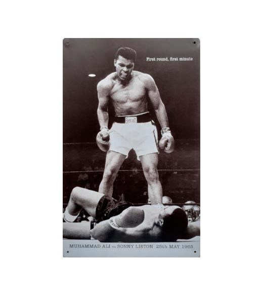 First round, first minute Muhammed Ali - metalen bord